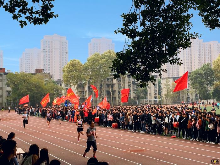 第十五届秋季田径运动会开幕